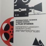 საერთაშორისო სამეცნიერო სკოლა კინომცოდნეობაში – წიგნის კრებული